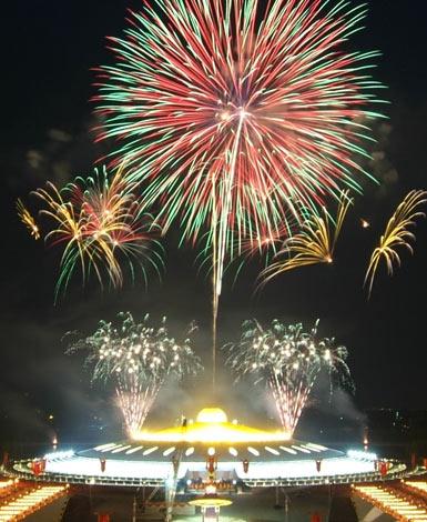 Fireworks over arena